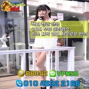 여수출장안마 청주출장샵 제주출장오피 충북애인대행 페이만남