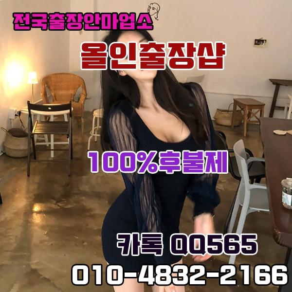 girl (2698)